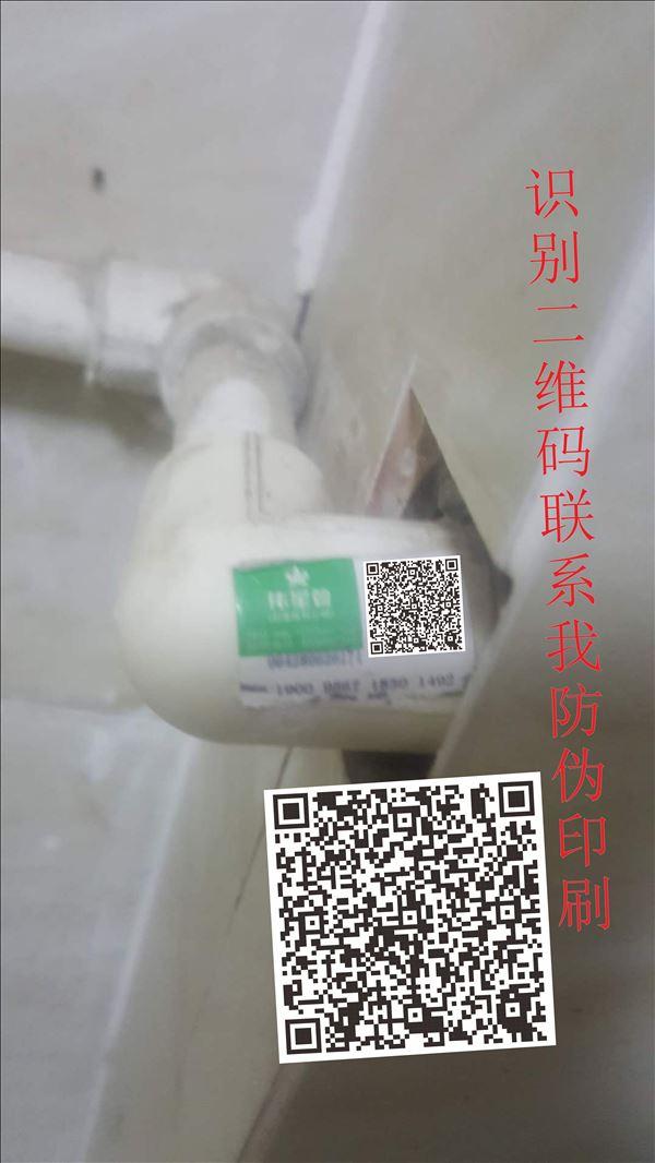 河北皮带防伪标签,而且在企业的整个产品营销过程中都有效!
