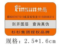 湘乡防伪印刷厂,保障正太体系的运转与监管。