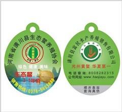 日喀则防伪标签,现在国内制造能力已有显著提高。