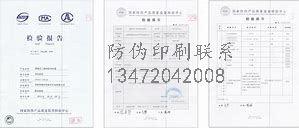克拉玛依12315真伪查询官网,防伪技能等要素才决议的。