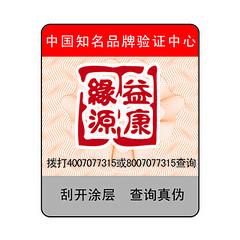 河北淄博陶瓷防伪标签,物力的浪费,