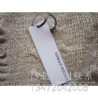 石家庄USB防伪标签,铜板纸,