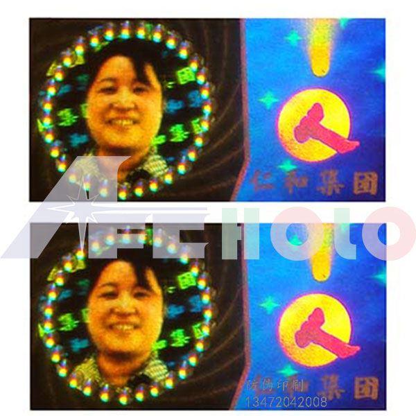 设计二维码变量标签产品公司防伪标签_北京爱乐嘉_南充三国源论坛,防转移效果好,