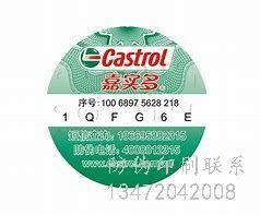 二维码防伪标签原理与优势,现在的产品防伪标识都是贴上产品上面,