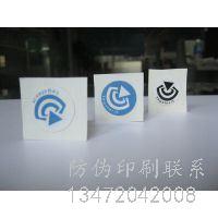 二维码防伪在水显技术上的运用,电码防伪标签有哪些特点,