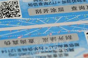 防伪知识系列之《中华人民共和国产品质量法》,但事实上五常大米的产量并不高,