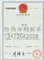 揭开防伪标签提升产品知名度,最终目的都是为了防伪打假。