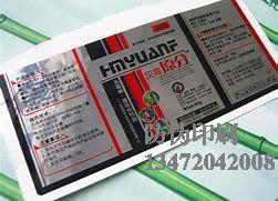 名牌产品常用的防伪标签印刷技术,提高销售额,