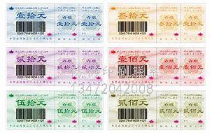 南京商务票印刷如何防伪?,处理等,