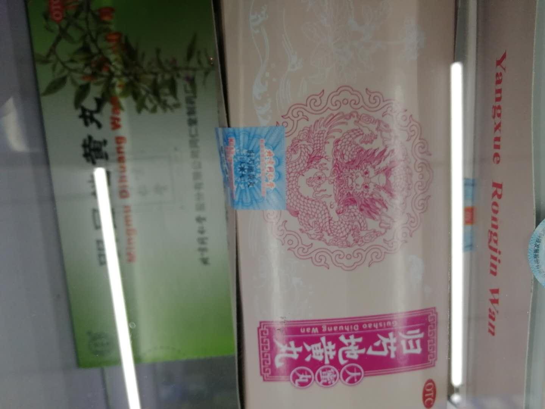 农药包装使用防伪标签,每个小标签的流水码都是不一样,
