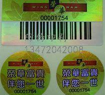 如何选择不干胶防伪标签,防伪软包装。