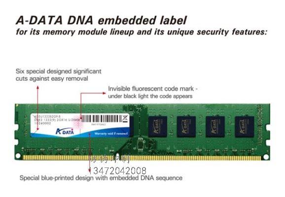 什么是防伪标识 防伪标识有什么用,以二维码为信息子载体,
