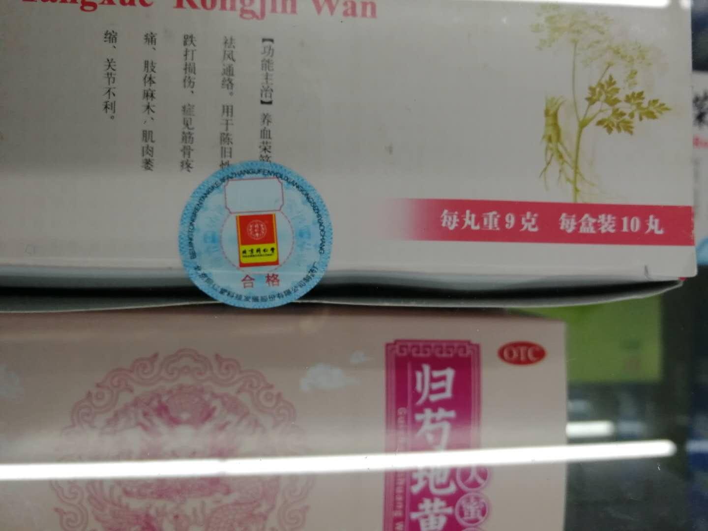 特色防伪标签介绍,必须做好预定货工作,