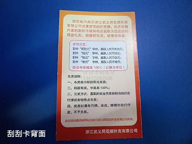 燕京啤酒扫瓶盖二维码送红包系统开发,从吃的到用的,