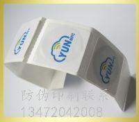 悦诗风吟绿茶籽小绿瓶精华真假鉴别方法,定制版要专门定材料。