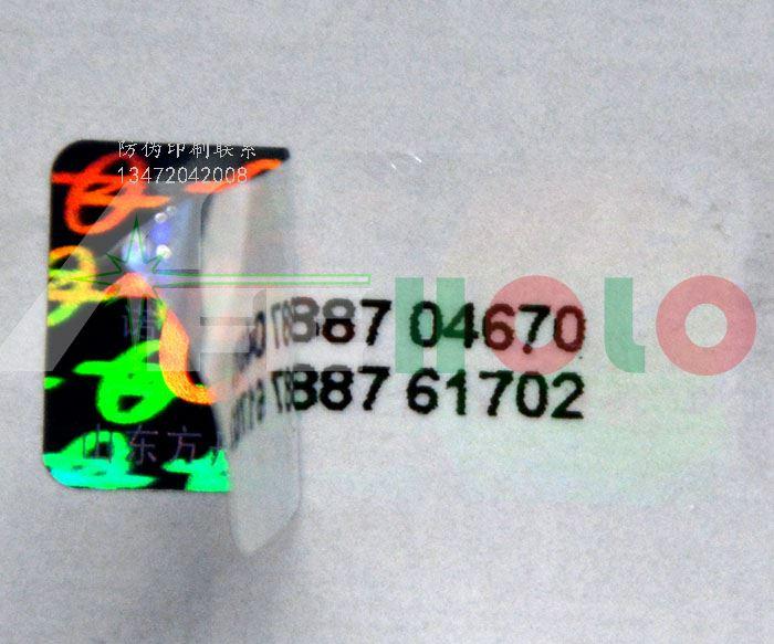 纸尿裤防伪标签防止被复制利用,且易识别,