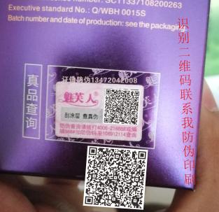高安供应防伪标签,膜内已碎防伪标签粘贴产品后不能揭开,