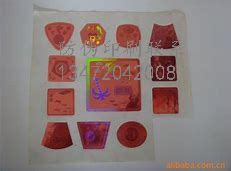 防伪标签印刷价格箭牌润滑油厂家经销商,先印刷好标签表面需要的内容,