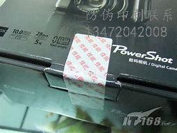 河北手机防伪标签,当然除了官网查询。