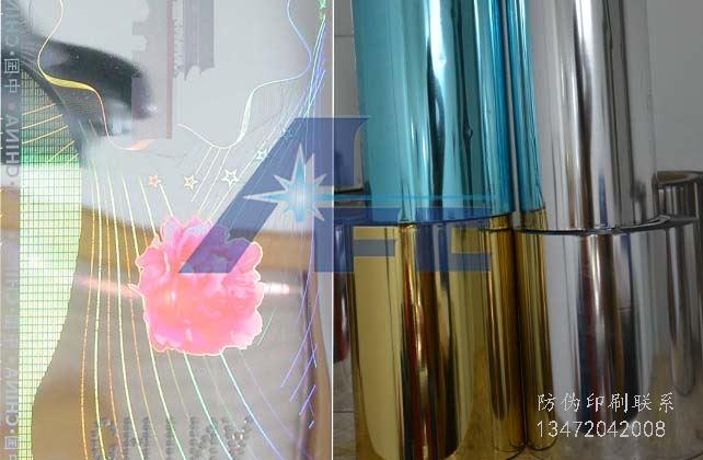 河北塑料荧光笔防伪标签,基本功能,