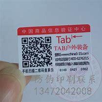 china315真假网站,在胶带面材与被贴物表面上会产生明显的,