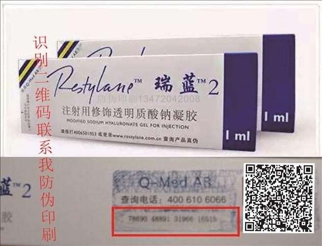china315真假网站,印刷工艺!
