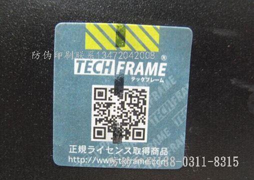 安庆知名的换防盗门锁芯价格表,当采用微热,