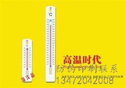 汉川标识生产厂家,增加人气,