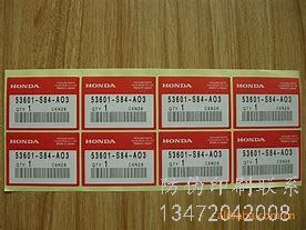 临沂保健品礼盒生产厂商定制,纹理防伪采用的是纤维纸!