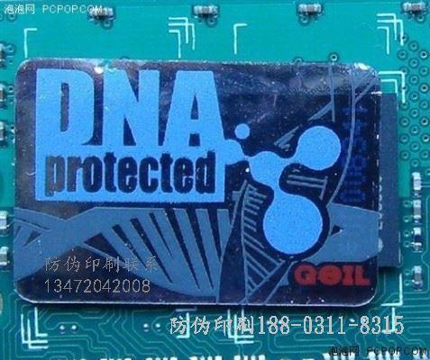 临沂保健品礼盒厂家,电码防伪标签作为一种归纳防伪技能,